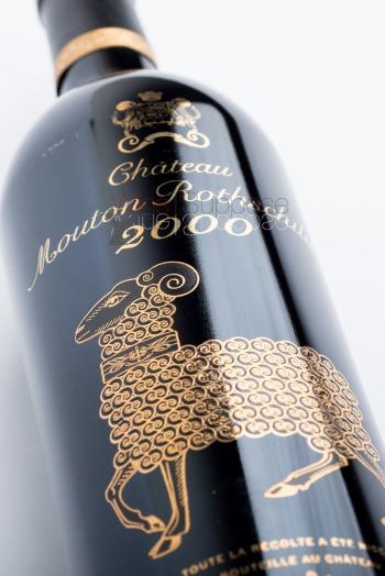 mouton_ rothschild_the_wine_junkies